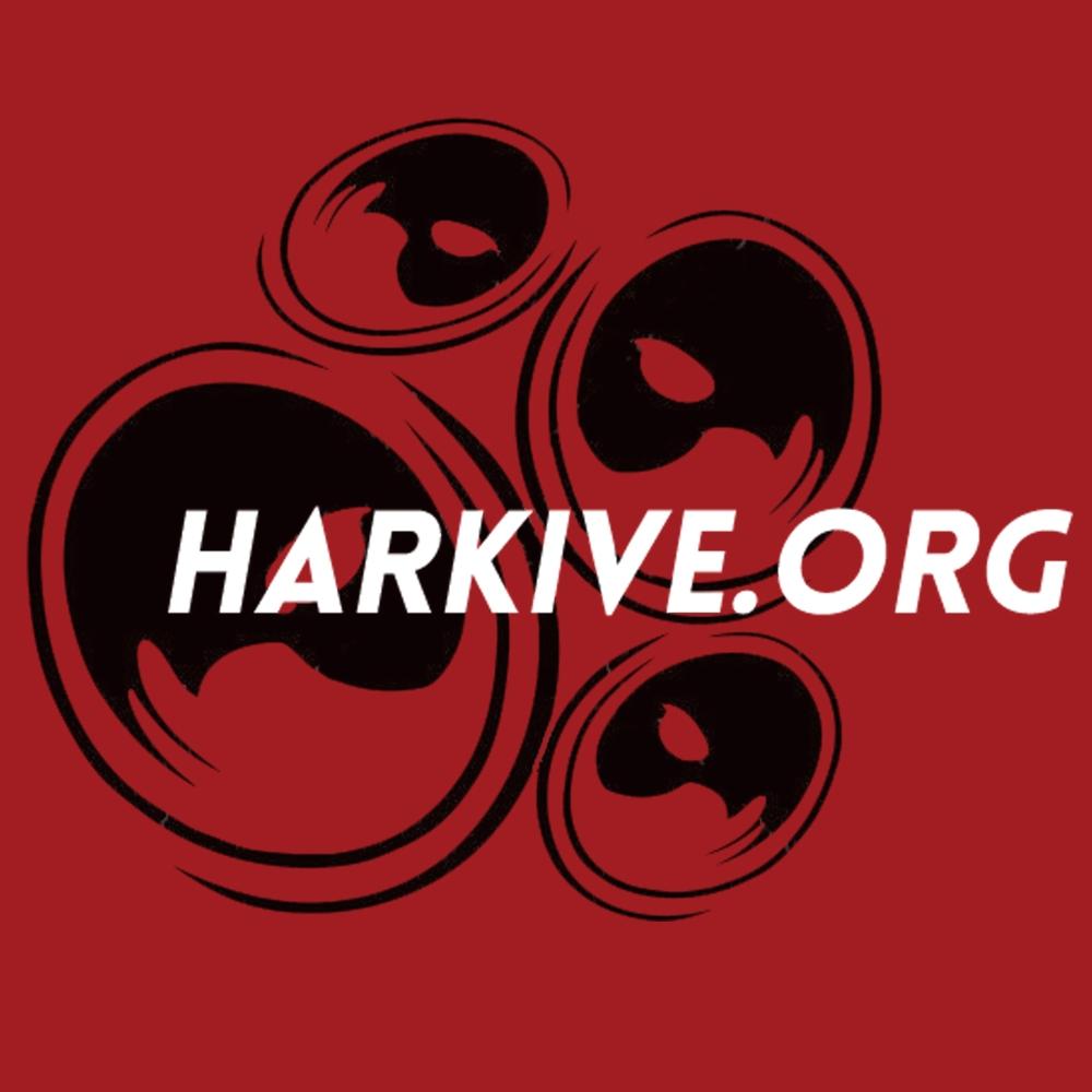 Harkive logo